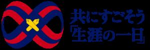 websiteTopLogomark